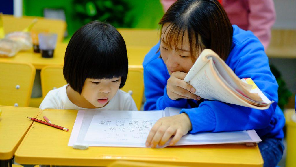 โรงเรียนสอนภาษาอังกฤษ สุขุมวิท